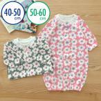 ベビー服 赤ちゃん 服 ベビー 新生児 ツーウェイオール 低体重 低出生体重児 女の子 花柄 40 50 60 デイジー柄新生児ツーウェイオール