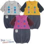 ベビー服 赤ちゃん 服 ベビー ツーウェイオール 女の子  男の子 新生児 *ボンシュシュ*ベスト重ね着風アーガイル新生児ツーウェイオール