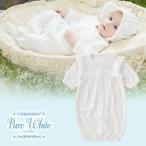 ベビー服 赤ちゃん 服 ベビー ツーウェイオール 男の子 女の子 退院着 お宮参り  *ピュアホワイト*セレモニー新生児ツーウェイオール