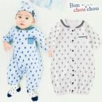 ベビー服 赤ちゃん 服 ベビー ツーウェイオール 男の子 新生児 *ボンシュシュ* ヨット柄セーラー襟新生児ツーウェイオール