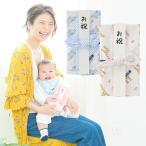 ベビー服 赤ちゃん 服 ベビー スタイ 出産祝い 祝儀袋 御祝儀袋スタイ ゾウ キリン