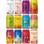 ショッピングサントリー サントリーチューハイ ほろよい 12種飲み比べバラエティ350ml×24本(11種+季節限定1種)
