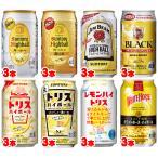 サントリー ウイスキーハイボール 6種飲み比べバラエティ350ml×24本(6種×4本)
