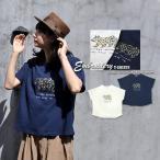 【SALE】Tシャツ レディース 半袖 ゆったり おしゃれ 綿麻 コットン リネン チュニック Tシャツ 体型カバー ワイド ビッグ 綿麻 くま 刺繍 ドルマンTシャツ