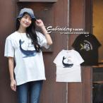 【SALE】Tシャツ メンズ レディース ユニセックス パッチワーク 鯨 クジラ 亀 かめ 〔grn〕ジーアールエヌ リメイク風パッチワーク刺繍 USAコットンTシャツ