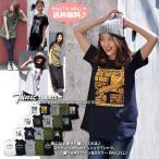 カットソー トップス チュニック 体型カバー コットン100% Tシャツ チュニック 〔M/L/LL〕 ゆったりサイズ  ワンピース 送料無料