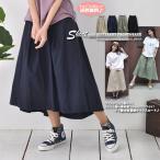 【半額以下セール】ロングスカート フレア 大きいサイズ ゆったり 体型カバ ー華奢見せ 綿 コットン100% さら軽 前後差タック ロング スカート