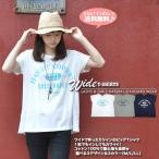 チュニック Tシャツ コットン100% ワイドビッグ Tシャツ 〔M/L/LL〕 ゆったりサイズ  体型カバー 送料無料