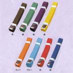 【ミツボシ空手帯】色帯(茶・緑・紫・黄・オレンジ・ブルー・赤・紺):帯幅40mm