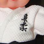 【東京柔道衣】キューピー人形 胸刺繍/通常色