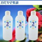 顔を洗う水 チュラサン2・250ml×3本a