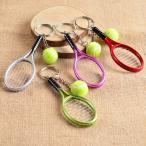 ショッピングキーホルダー キーホルダー テニスラケット テニスボール ミニチュア キーホルダー テニス スポーツ キーチェーン キーリング TENNIS