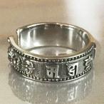リング 指輪  メンズ 梵字 六字真言 金剛杵  ヴァジュラ  密教法具 チベット