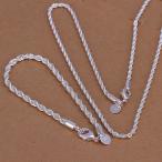 短项炼 - ネックレス ブレスレット シルバー 925 スクリューチェーン セット品 ロープチェーン 3mm 2点セット アクセサリー レディース メンズ ユニセックス チェーン