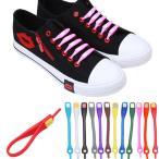 結ばない靴ひも シリコン靴ひも 同色6本セット 伸縮 ワンタッチ 靴紐 シューレース