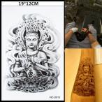仏像 ブッダ 仏様 ほとけ 仏 タトゥーシール 入れ墨 刺青 ボディアート タトゥー シール 防水 リアル オマケ付