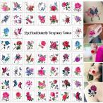 タトゥーシール 52枚セット お得 タトゥー 防水 お花 薔薇 蝶 バタフライ ローズ 蓮 フラワー ミニサイズ リアル デカール シール