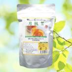 沖縄の健康茶 月桃茶(ティーパック)