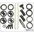 W8010 ダイヤモンド HF帯(3.5/7/14/21/28MHz)5バンドダイポールアンテナ