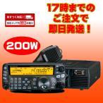 TS-480HX ケンウッド HF/50MHz帯オールモードトランシーバー 200W