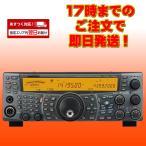 TS-2000SX ケンウッド HF/50/144/430/1200MHz帯オールモードトランシーバー 100W
