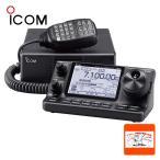IC-7100M アイコム HF+50MHz+144MHz+430MHz〈SSB・CW・RTTY・AM・FM・DV〉50W トランシーバー