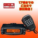 【クーポン発行中!】 FT-8900H YSK PKG 29/50/144/430MHzの4バンドモービルトランシーバー 出力29/50/144MHz帯50W 430MHz帯35W 3アマ免許 送料無料