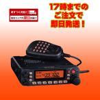 FT-7900 YSK PKG 144/430MHz帯デュアルバンドFMモービルトランシーバー 20W