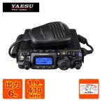 アマチュア無線 FT-818ND 八重洲無線 HF/50/144/430MHz帯オールモードトランシーバー(ACアダプター:SAD-24B 新パッケージ版)