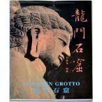 【写真集】龍門石窟 Longmen Grotto