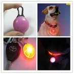Yahoo!中国なうLED搭載 愛犬用セーフティーライト ペンダント型