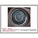 HONDA N-WGN ホンダ エヌワゴン【JH1 JH2】 アウトレットリング(クロームメッキ)[08Z03-T6G-010H]