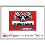 SUZUKI HUSTLER スズキ ハスラー【MR31S MR41S】 デコステッカー【ゴリラ】[99000-990EJ-DSB]