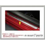 SUBARU IMPREZA SPORT スバル インプレッサスポーツ【GT6 GT7】 サイドシルプレート[E1017FL000]