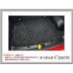 SUBARU IMPREZA SPORT スバル インプレッサスポーツ【GT6 GT7】 カーゴマット[J5017FL240]