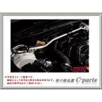 SUBARU IMPREZA SPORT スバル インプレッサスポーツ【GT6 GT7】 STIフレキシブルタワーバー[SG517FL500]