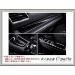 SUBARU WRX S4 スバル WRX S4【VAG】 ピアノブラック調パネル(パネルキット)[J1317VA420]