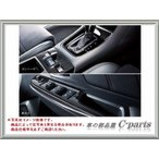 SUBARU WRX S4 スバル WRX S4【VAG】 カーボン調パネル(パネルキット)[J1317VA430]