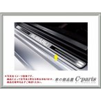 SUBARU WRX S4 スバル WRX S4【VAG】 サイドシルプレート(SUBARUロゴ)【シルバー】[E1017VA000]
