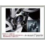 SUBARU WRX STI スバル WRX STI【VAB】 ホイールロックセット[B3277YA000]