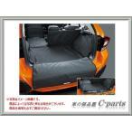 SUBARU XV スバル XV【GT3 GT7】 オールウェザーカーゴカバー[F4117FL300]