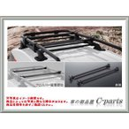 TOYOTA FJ CRUISER  トヨタ  FJクルーザー【GSJ15W】    クロスバー(アタッチメント用)[08371-35130]