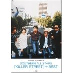 KMP サザンオールスターズ/KILLER STREET+ベスト/ギター弾き語り