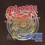 Pignose PGS-800 ピグノーズギター専用弦