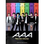 ピアノソロ 中級 AAA Piano Best Selection ヤマハミュージックメディア