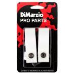 ショッピングストラップ パーツ Dimarzio DD2201 WH ストラップパーツ