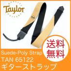 ショッピングギター ストラップ Taylor Suede-Poly Strap TAN 65122 ギターストラップ
