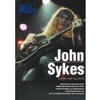 ロックギタースコア ジョン・サイクス シンコーミュージック