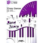 BP1832 Crazy Dancer 夜の本気ダンス バンドピース フェアリー