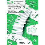 PP1282 トライ・エヴリシング Dream Ami ピアノピース フェアリー